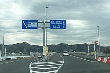 佐野田沼インターチェンジからのご来店方法1