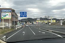 佐野田沼インターチェンジからのご来店方法2